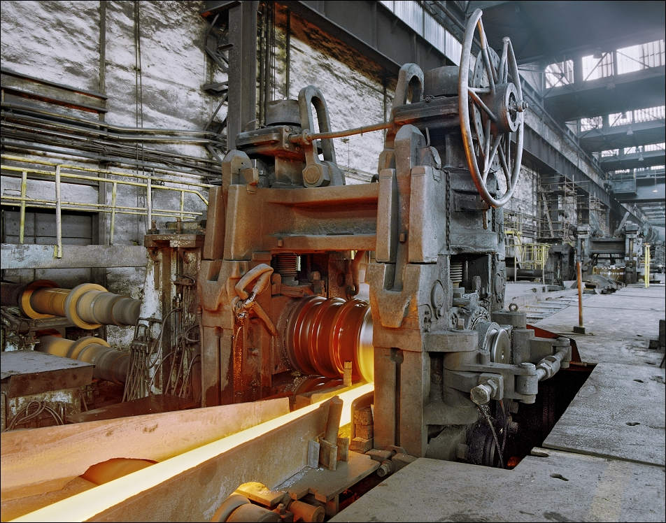ArcelorMittal Ostrava, heavy section rolling mill