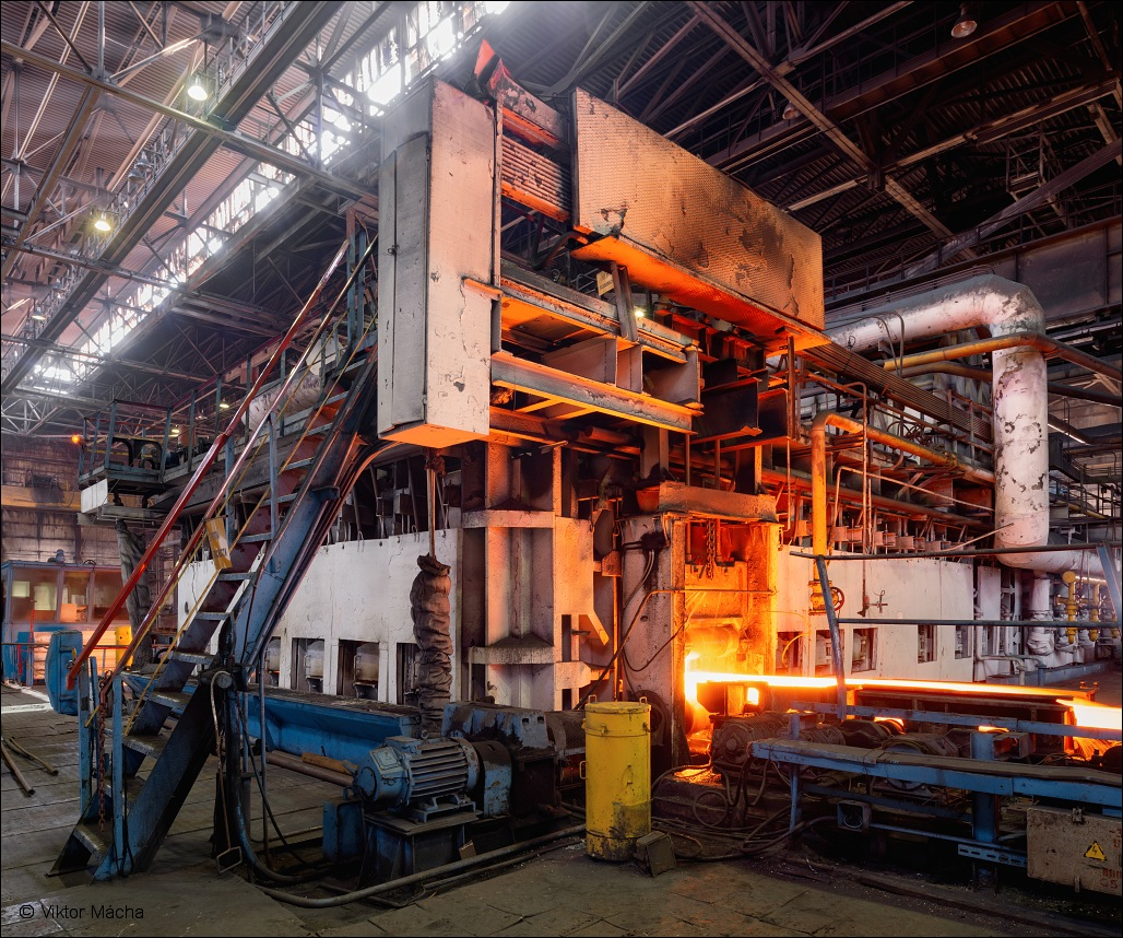 Beloretsk Metallurgical Plant, heating furnace