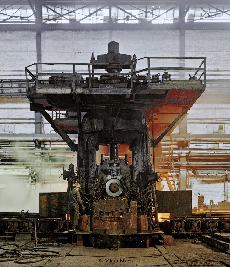 Donetskstal, plate rolling mill