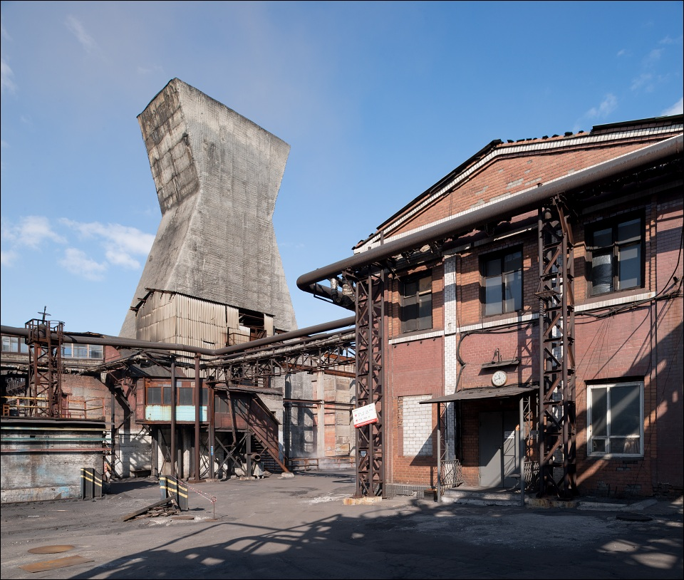 Evraz Dneprokoks, quenching tower