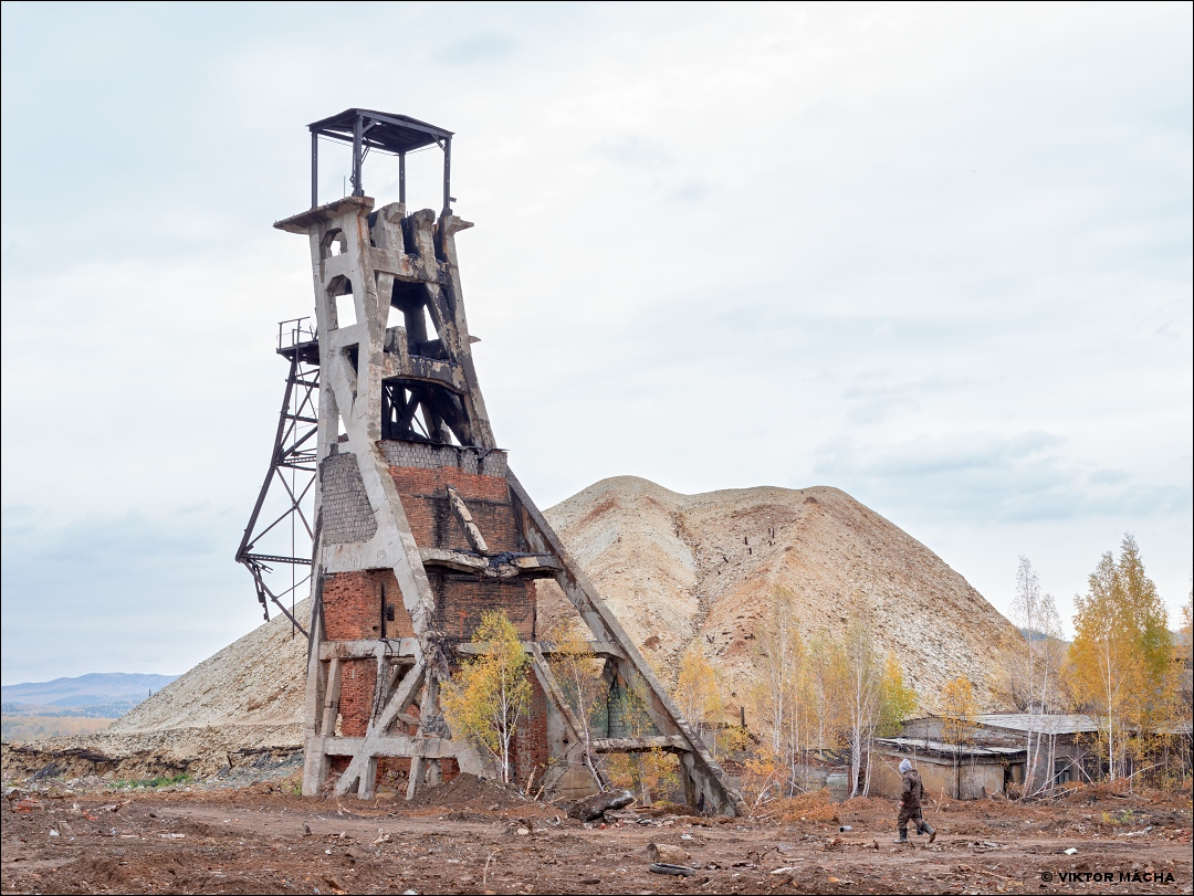 Karabash, former copper mine