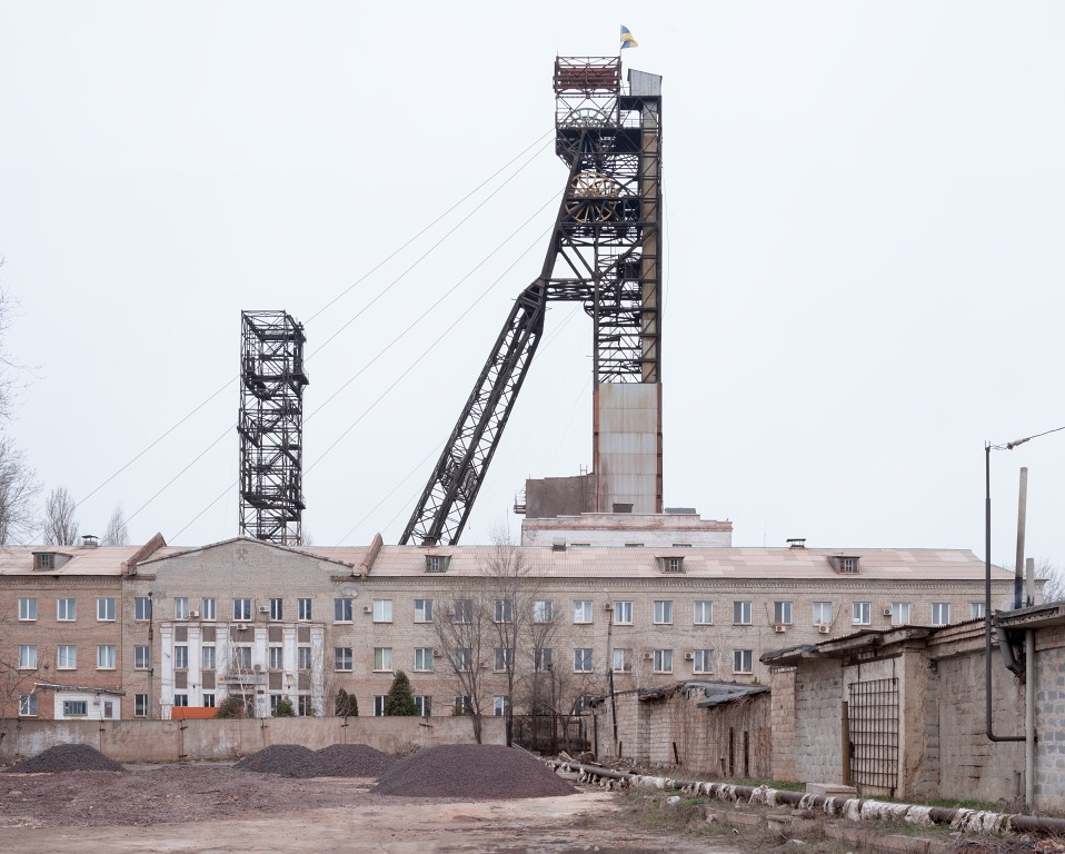 Krivoj Rog, Frunze mine