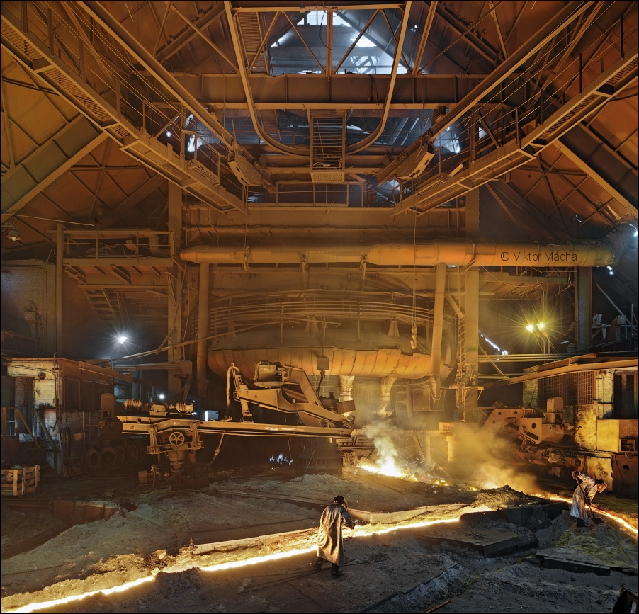 Ural Steel, blast furnace cast house