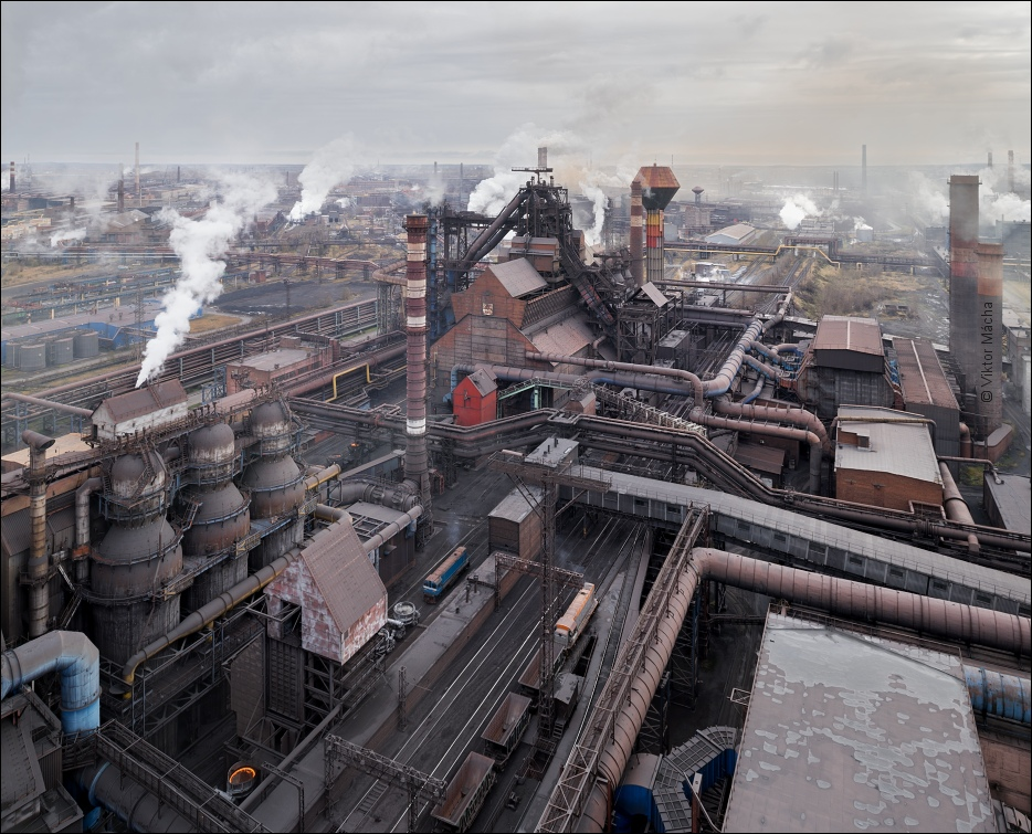 Evraz Nizhniy Tagil Iron and Steel Works