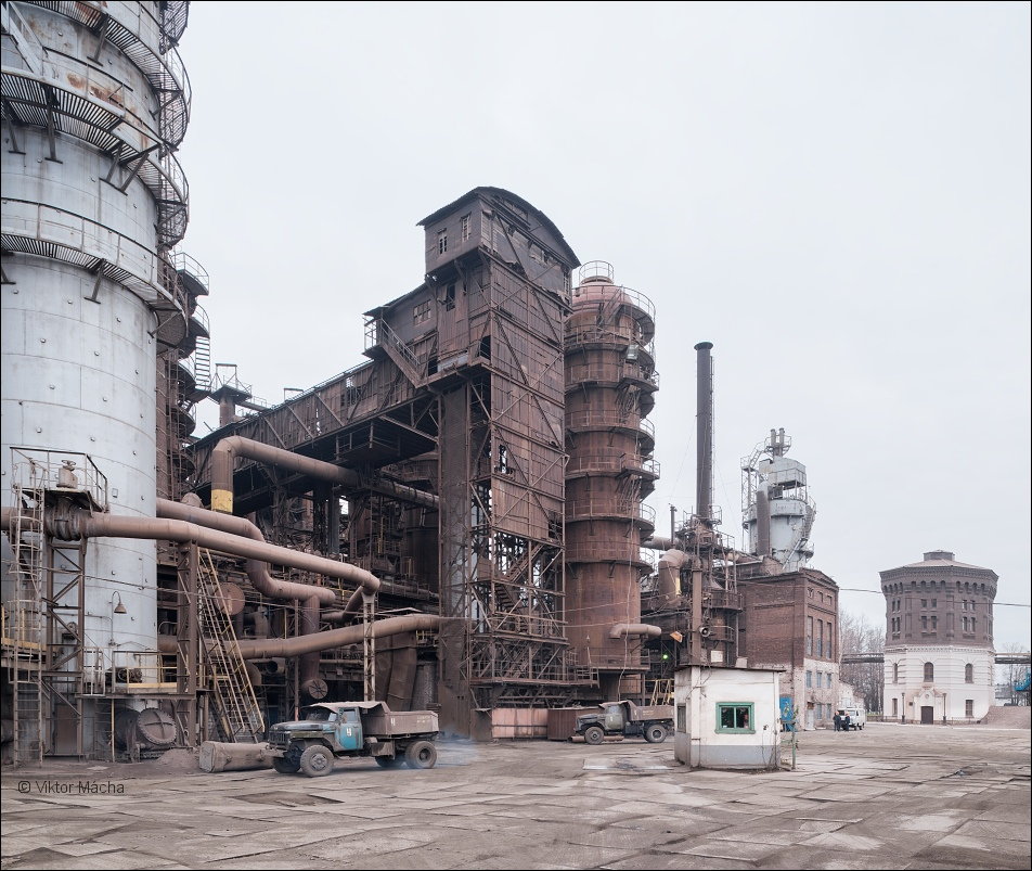 Serov metalurgical plant